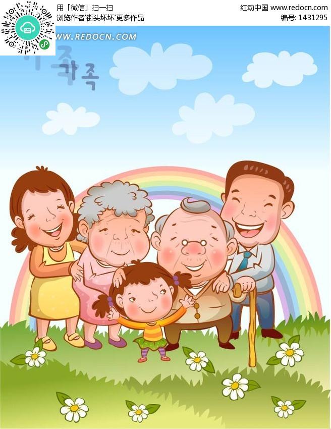 我希望我的爸爸妈妈和我的所有家人平安健康,希望我和我的老婆永远