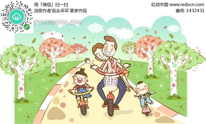 家人骑车踏春-卡通人物矢量图下载(编号:143-手绘简笔人物 一家图片