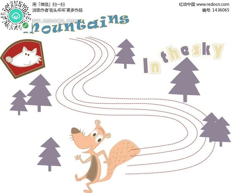 手绘在深林道路走路的狼矢量图 1436065 卡通形象-手画卡通狼 手画狼