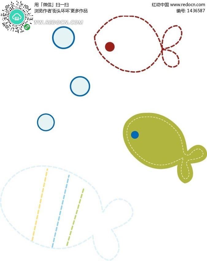鱼矢量图_可爱卡通动物_其_卡通可爱动物矢量图可