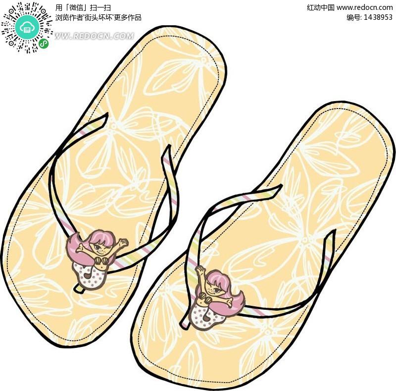一对人字拖鞋上人鱼女孩矢量图编号:1438953