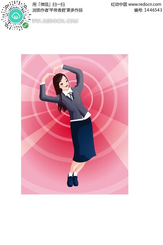 跳舞的可爱女生矢量图编号:1446543
