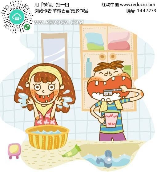 刷牙 洗脸的小女孩 和小男孩矢量图 14472-洗脸卡通图片大全 洗脸卡通