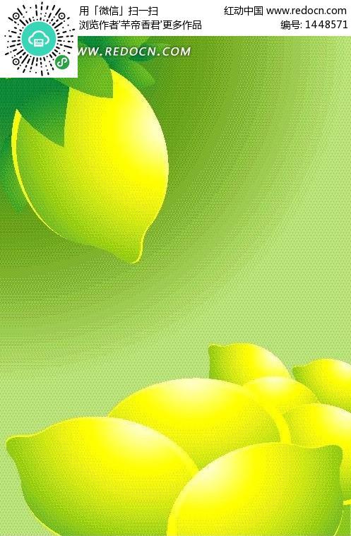 柠檬片卡通画_