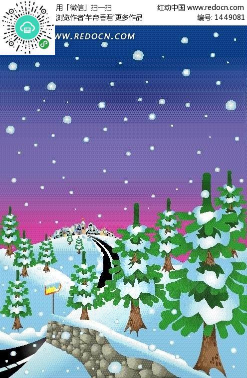 矢量卡通冬季雪景插画图形