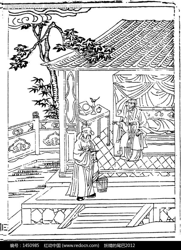 中国古代人物插画-树下的房屋和人物-书画矢量