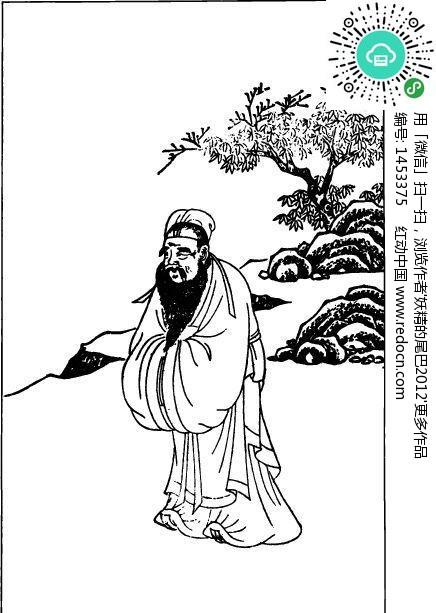 插画 拱手的老人和石头树木矢量图 编号 1453375 传统图案