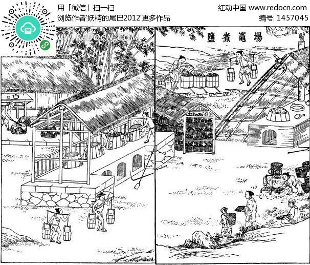 中国古代人物插画-挑水的人物和房子矢量图(编号:)图片