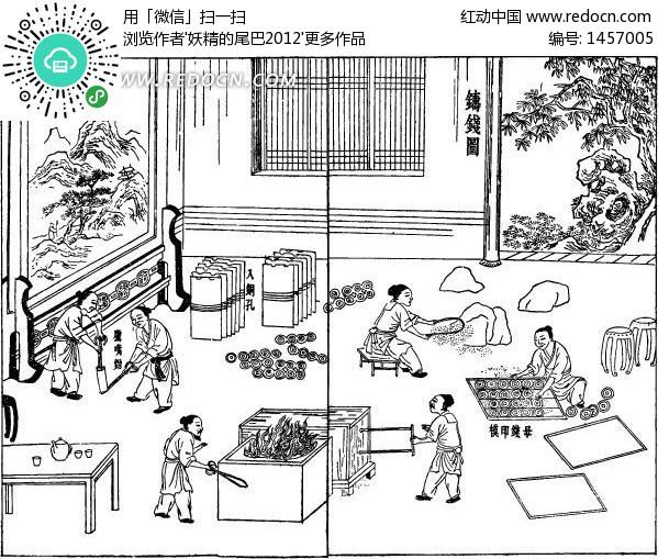 中国古版画 铸钱图设计图片