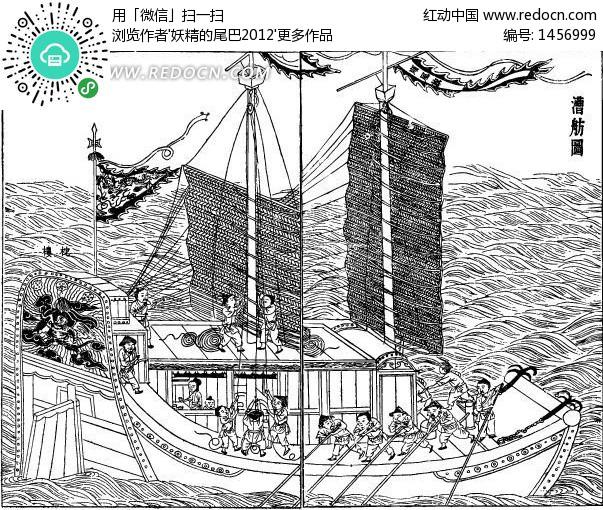 中国古版画 曹舫图设计图片