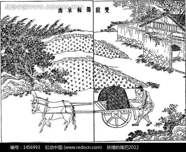 中国古版画 双缒蜀辕车图设计图片