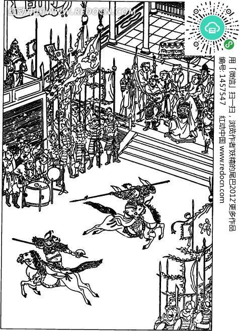 中国古代人物插画 骑马的打斗的人物