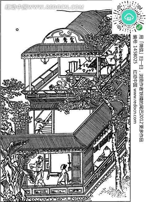 中国古代人物插画-树木和房屋里的人物-书画矢