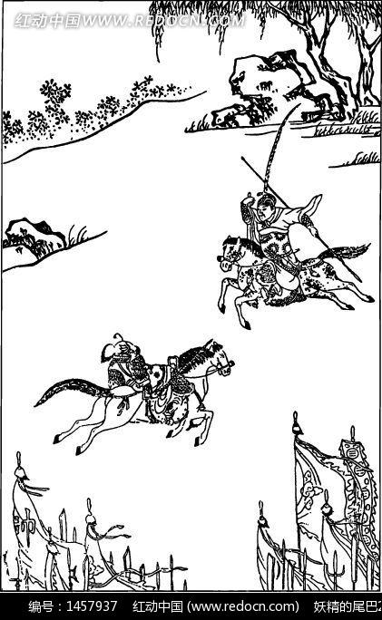 中国古代人物插画 骑马打斗的两个男子
