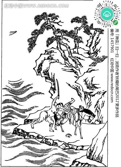 插画 岸边的人物和马匹矢量图 1457901 书画文字 艺术文化