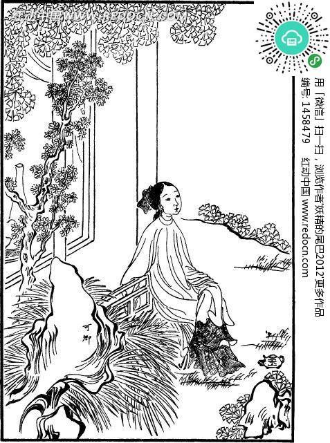 红楼梦人物古版画 可卿设计图片