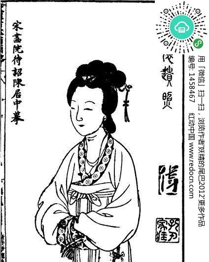 插画 戴着钗的女子矢量图 编号 1458467 传统图案 艺术文化