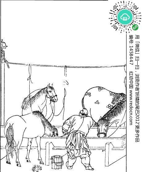中国古代人物插画 喂马的男子设计图片