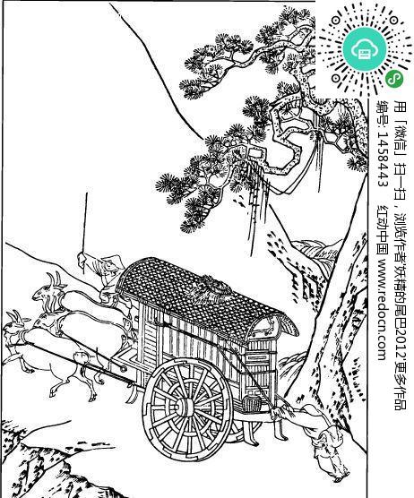 插画 树下正在推车的男子矢量图 1458443 传统图案 艺术文