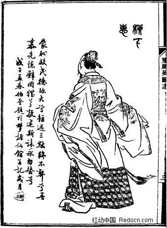 插画 男子的背影矢量图 编号 1458859 传统图案 艺术文化 矢
