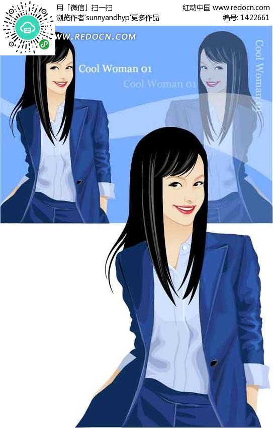 穿着职业装的卡通美女矢量图编号:1422661