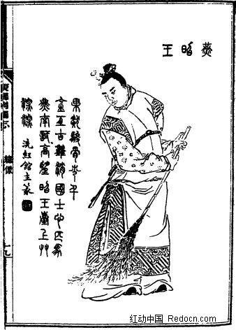 物插画 拿着扫把的男子矢量图 1459613 传统图案 艺术文化