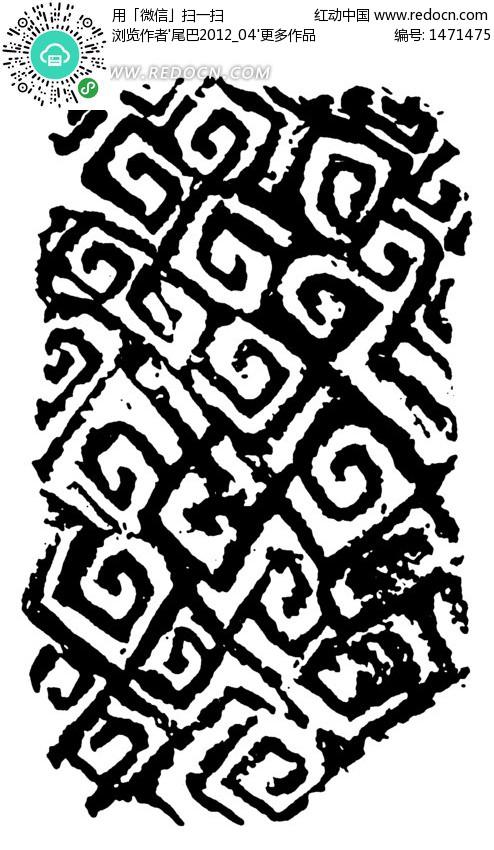 木刻画效果祥云花纹设计图片