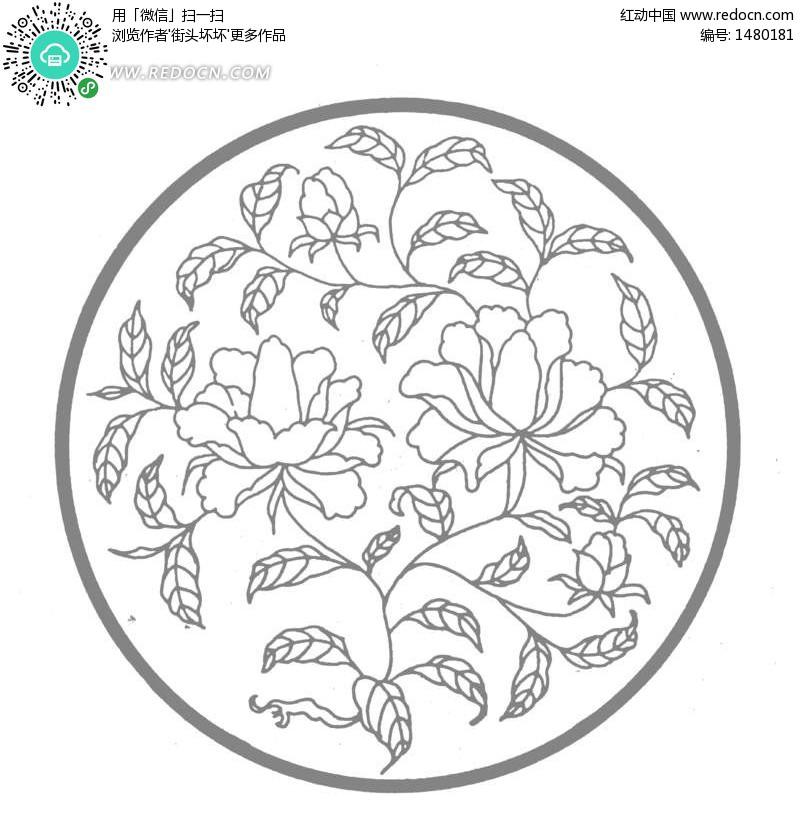 喇叭花对称图形_手绘对称的开喇叭形花朵的植物中国传统图案