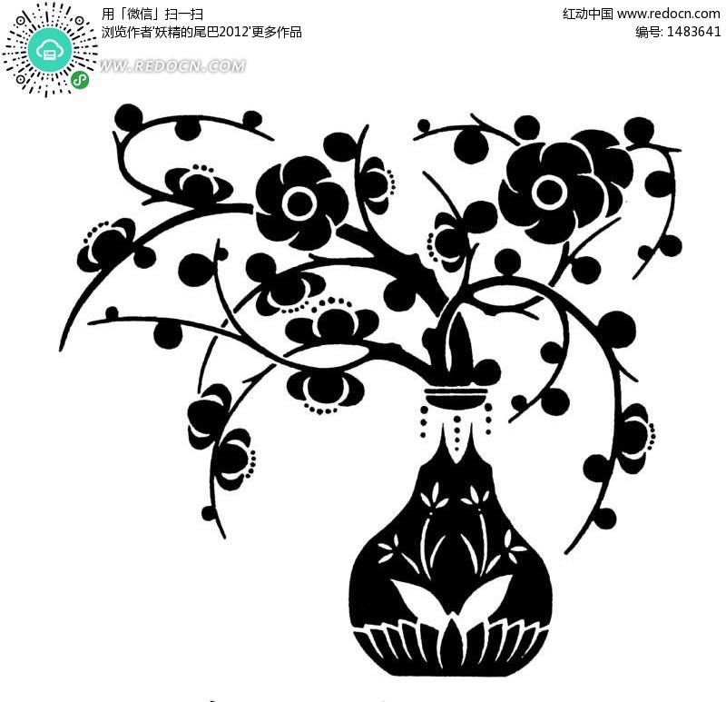 手绘插在花瓶里花朵盛开的树枝