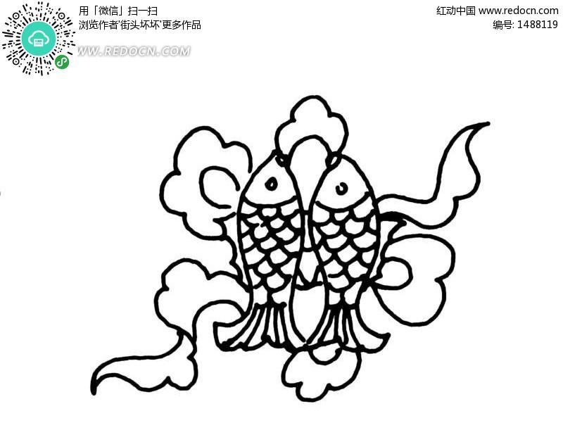 鱼图案纹样_民族风图案纹样素材_传统图案纹样图片
