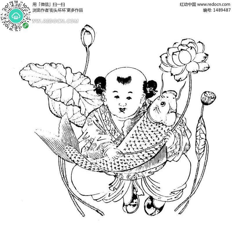 路雨年工笔鱼国画鲤鱼【58】手绘四尺斗方-价