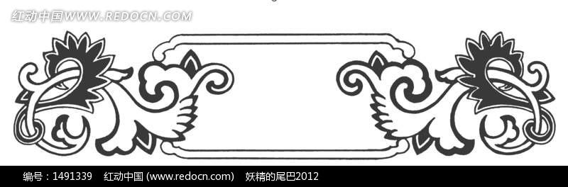 关键词:失量欧式花纹底纹角花对称叶片镂空花边方框传统图片