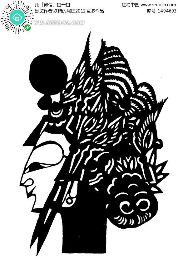 简笔画人物新年晚会-现代人物剪纸 现代人物剪纸图案大全 剪纸人物