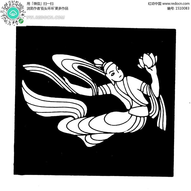 关键词:黑白图案传统古典人物神话人物神仙手