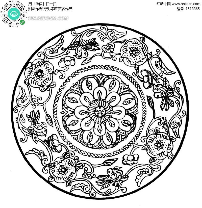 传统圆形花纹底纹 传统图案 纹样矢量图下载 编号