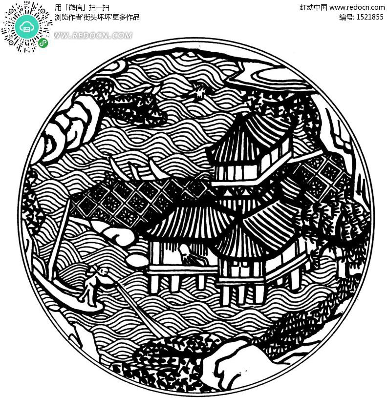 水中的房屋和撑船的古代人线描图-传统图案 纹