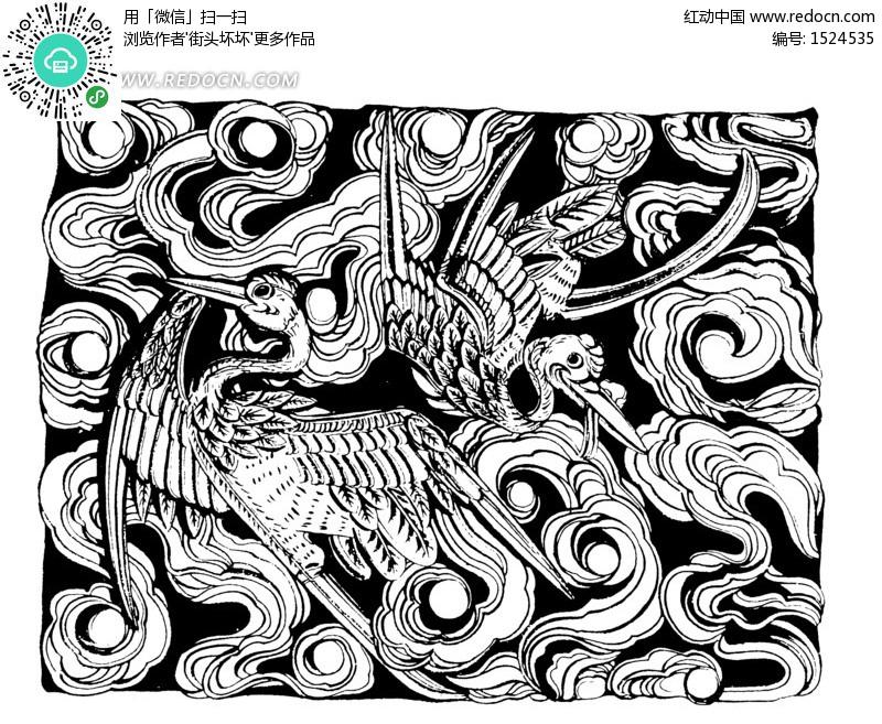 中国古典图案-展翅的飞鸟和云纹构成的图案图片