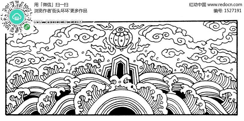 纹样矢量图下; 中国古典图案-波浪和浪花以及云纹图片