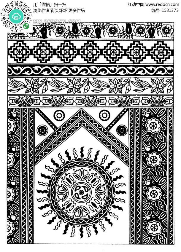 纹卷草纹构成的民族花纹图案 传统图案 纹样矢量图下载 编号