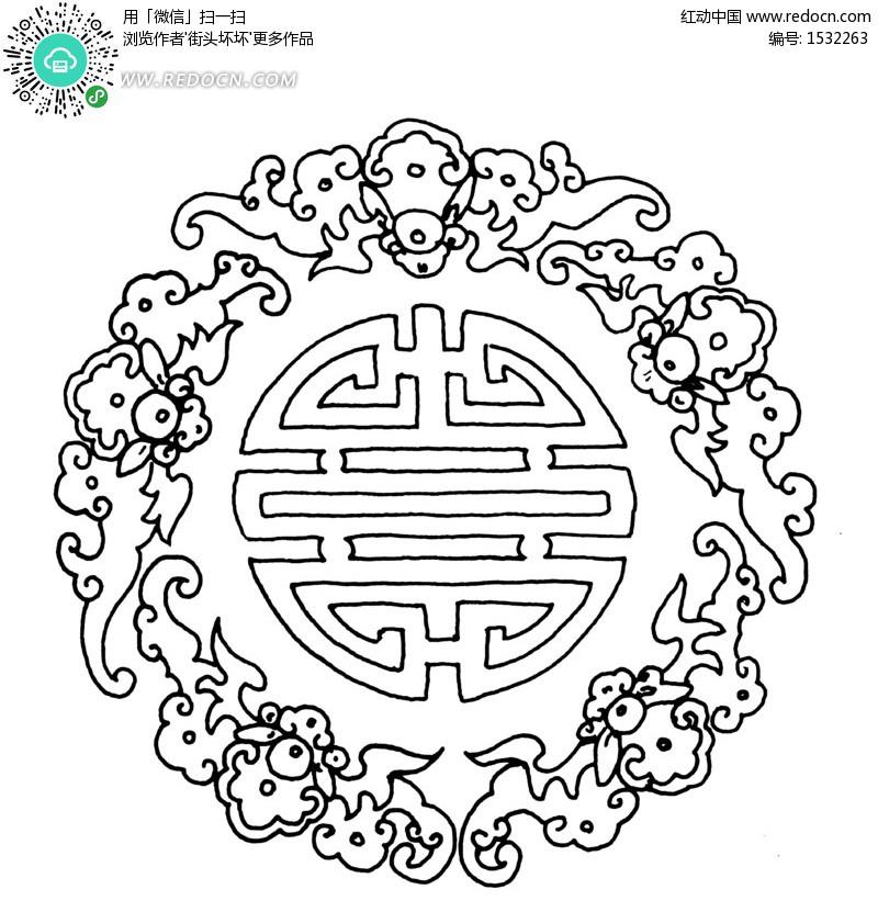 适合纹样图案设计圆形内容适合纹样图案设计圆形.图片