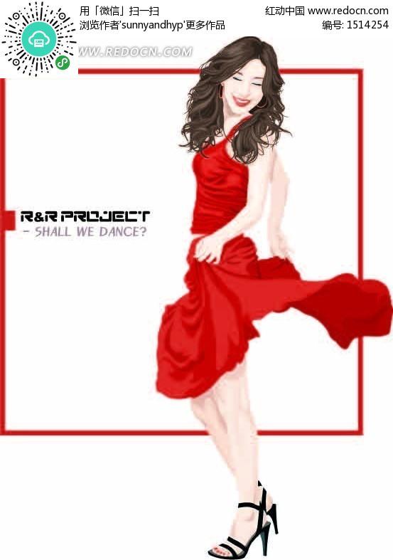 穿着红裙子的卡通人物 美女矢量图|女人矢量图|女性
