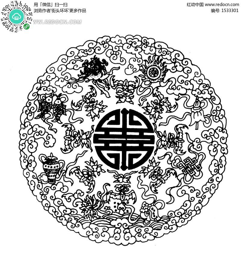 中国古典图案-变形文字和花朵叶子以及云纹构成的图片