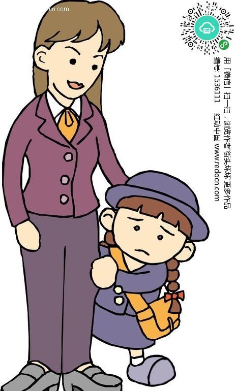 妈妈和背书包的小女孩矢量图(编号:1536111)