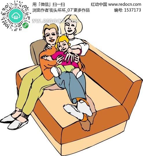 躺在沙发上的 爸爸妈妈 抱着 孩子矢量图 1