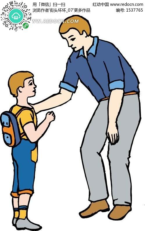爸爸和背书包的儿子-卡通人物矢量图下载(编号:)