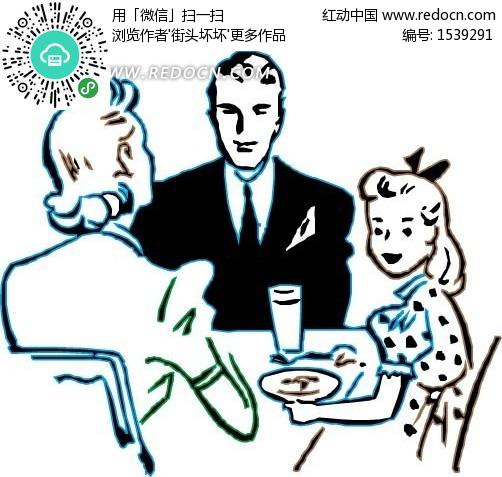 线描一家三口吃饭-传统图案|纹样矢量图下载(编-幸福一家三口简笔画
