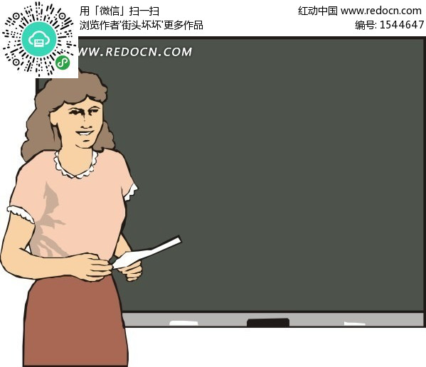 老师认真讲课简笔画内容老师认真讲课简笔画版面图片