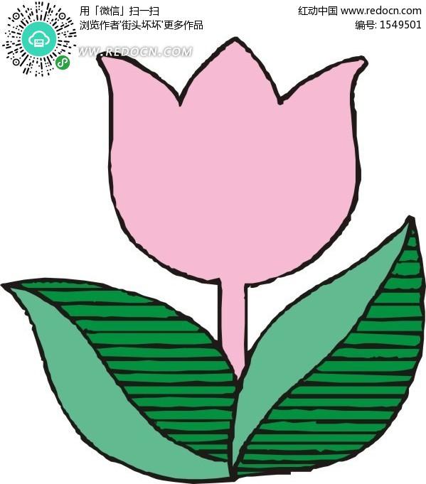 粉色 郁金香 花草树木矢量图