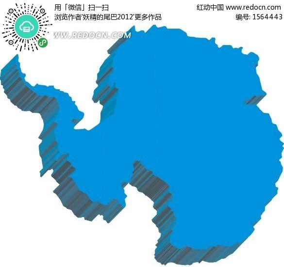 关键词:南极洲南极大陆轮廓图地图矢量