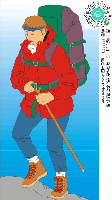 背着包包拿着棍子登山的女人矢量图矢量图(编号:)